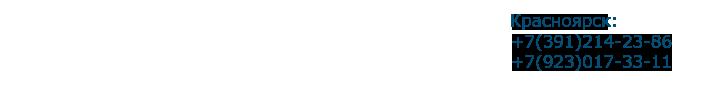 ТВОЯ ПЕЧАТЬ™
